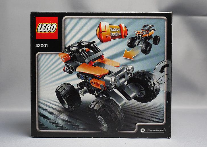 LEGO-42001-ミニオフローダーが届いた3.jpg