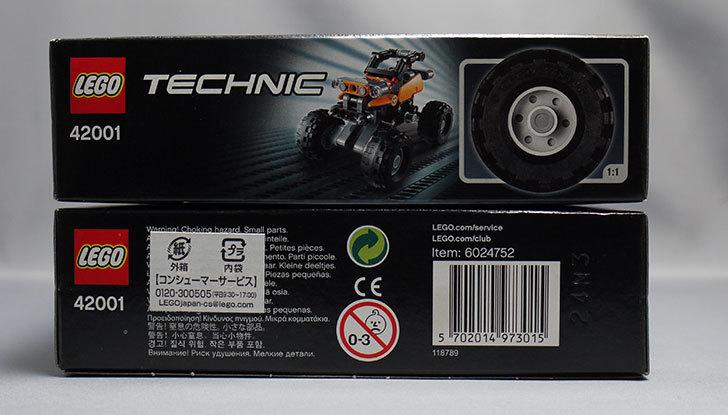 LEGO-42001-ミニオフローダーが届いた4.jpg