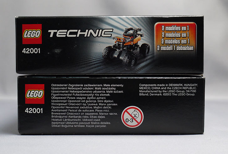 LEGO-42001-ミニオフローダーが届いた5.jpg