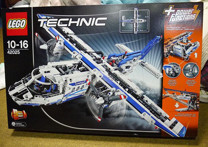 LEGO-42025-カーゴプレーンが届いた1.jpg
