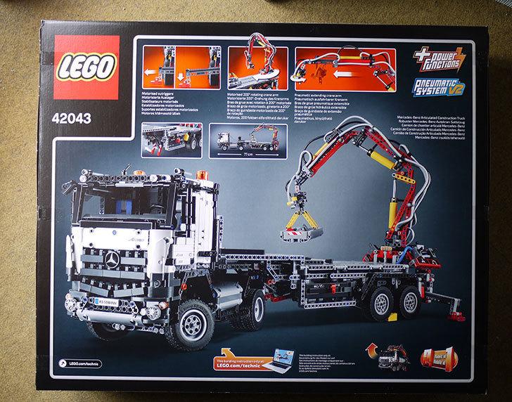 LEGO-42043-メルセデス・ベンツ-アロクス-3245が届いた2.jpg