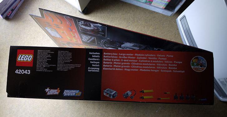 LEGO-42043-メルセデス・ベンツ-アロクス-3245が届いた4.jpg