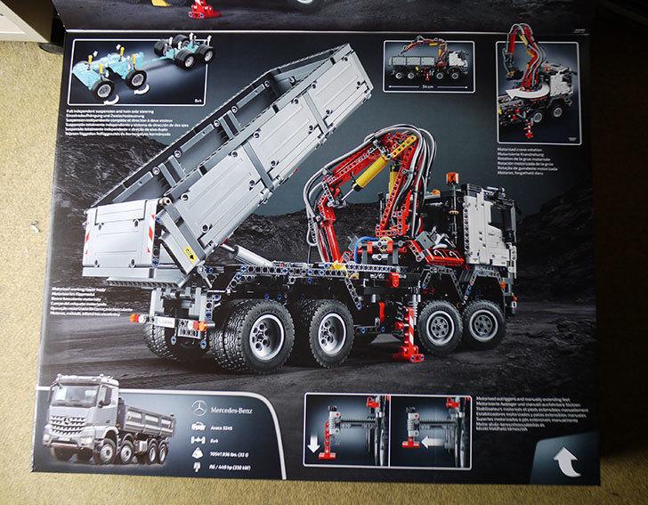 LEGO-42043-メルセデス・ベンツ-アロクス-3245が届いた7.jpg