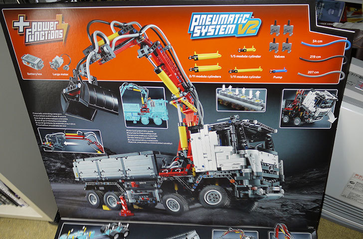 LEGO-42043-メルセデス・ベンツ-アロクス-3245が届いた8.jpg