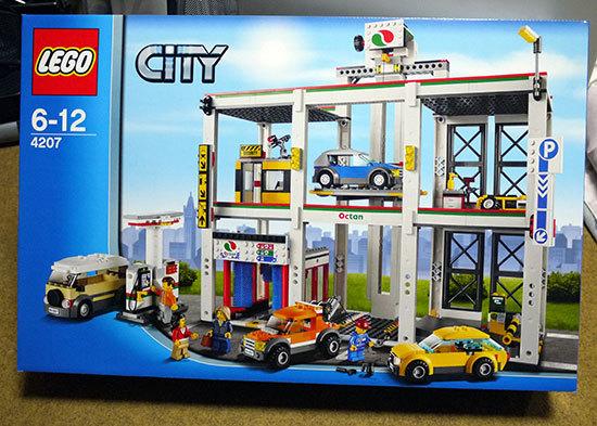 LEGO-4207-パーキングが届いた1.jpg