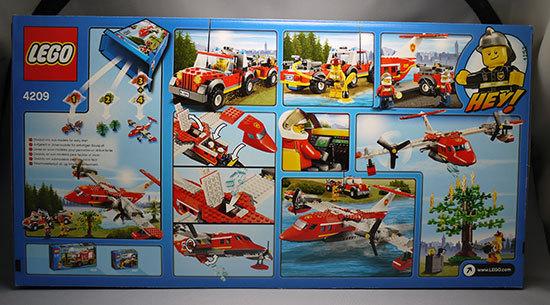 LEGO-4209-フォレストファイヤープレーンが届いた。44%off2.jpg