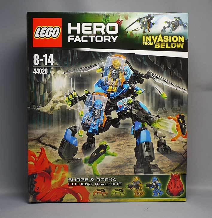 LEGO-44028-サージ&ロッカのコンバットマシーンを買った1.jpg