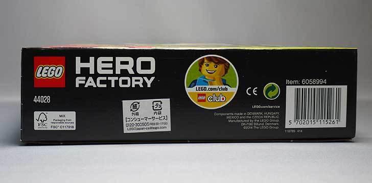 LEGO-44028-サージ&ロッカのコンバットマシーンを買った5.jpg