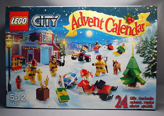 LEGO-4428-シティ・アドベントカレンダーが来た1.jpg