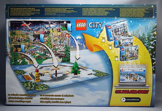 LEGO-4428-シティ・アドベントカレンダーが来た2.jpg