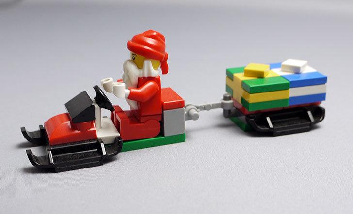 LEGO-4428-シティ・男作業員。1人目。を作った38.jpg