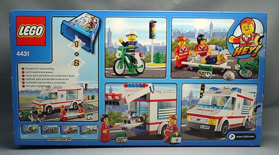 LEGO-4431-タウン-救急車が届いた。40%offでポチったやつ2.jpg