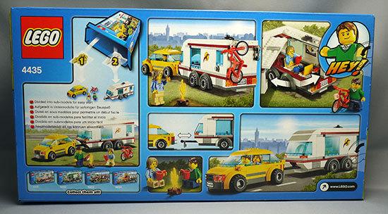 LEGO-4435-タウン-キャンピングワゴンが届いた2.jpg