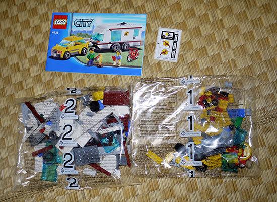 LEGO-4435-タウン-キャンピングワゴンを作った1.jpg
