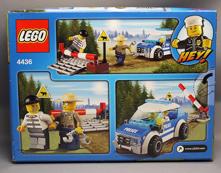 LEGO-4436-フォレストポリスパトロールカーが届いた2.jpg