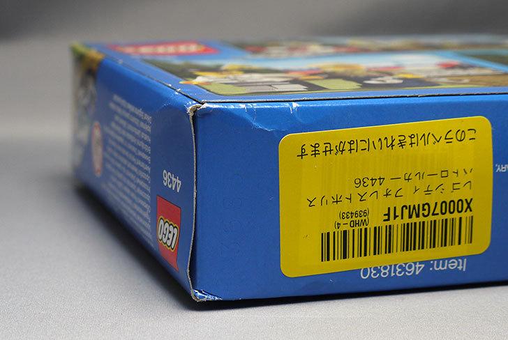 LEGO-4436-フォレストポリスパトロールカーが届いた3.jpg