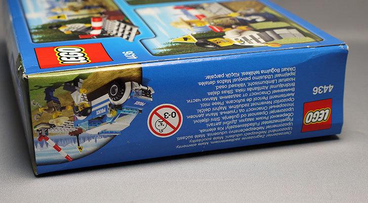 LEGO-4436-フォレストポリスパトロールカーが届いた5.jpg