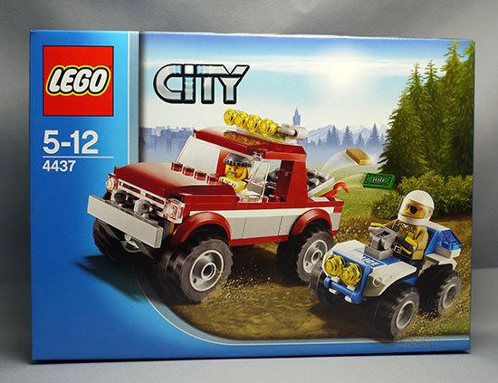 LEGO-4437-オフロード4WDとポリスATVを買った1.jpg