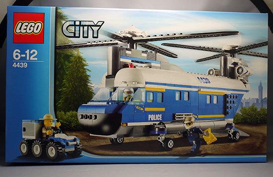 LEGO-4439-フォレストポリスヘリコプターが届いた1.jpg