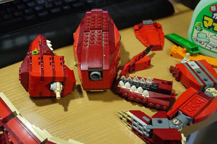 LEGO-4507-恐竜デザイナーの掃除した10.jpg