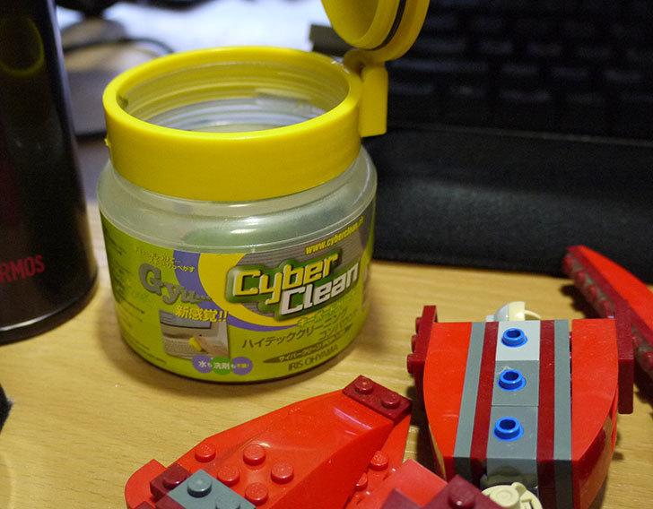 LEGO-4507-恐竜デザイナーの掃除した12.jpg