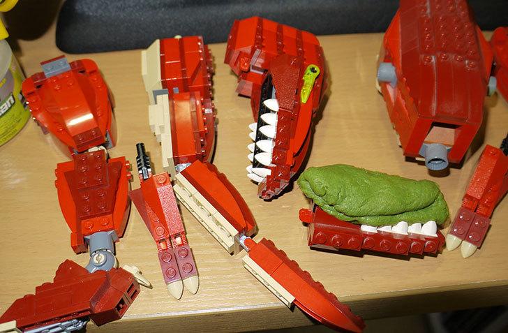 LEGO-4507-恐竜デザイナーの掃除した18.jpg