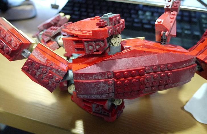 LEGO-4507-恐竜デザイナーの掃除した7.jpg