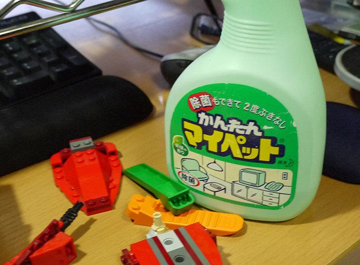LEGO-4507-恐竜デザイナーの掃除した8.jpg