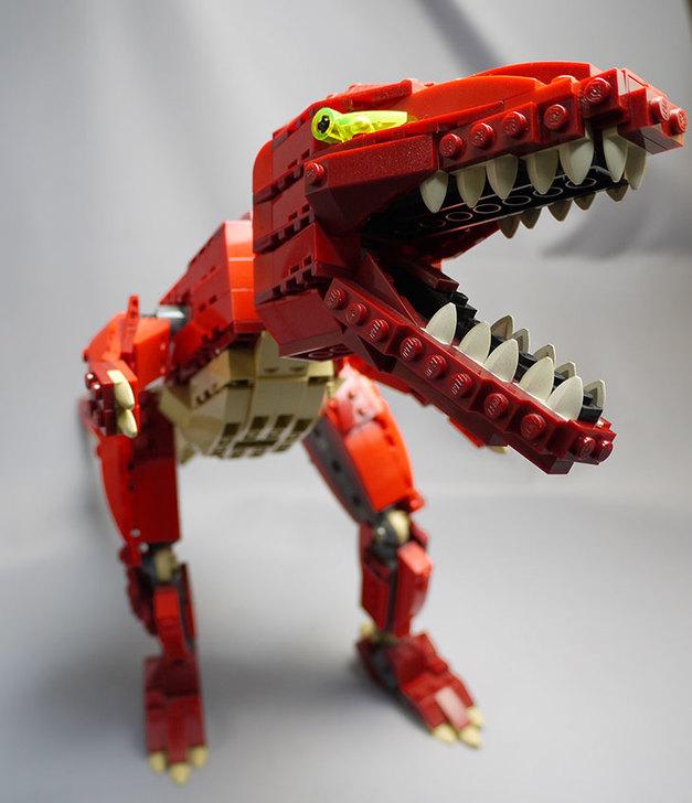 LEGO-4507-恐竜デザイナーの掃除をしたので写真を撮った11.jpg