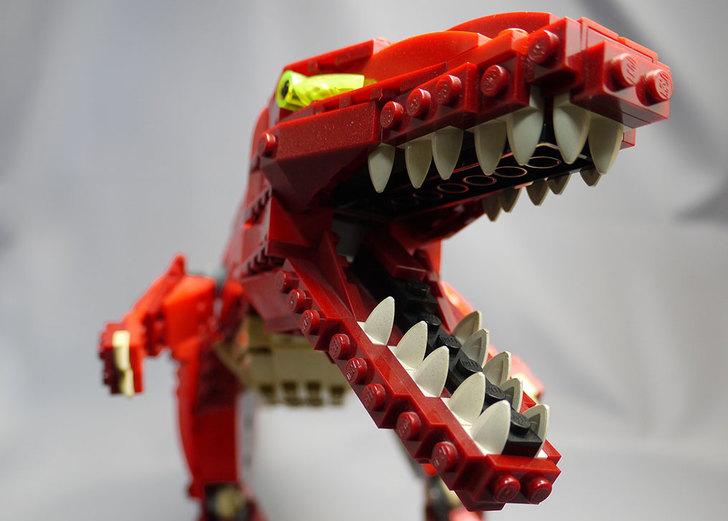 LEGO-4507-恐竜デザイナーの掃除をしたので写真を撮った12.jpg