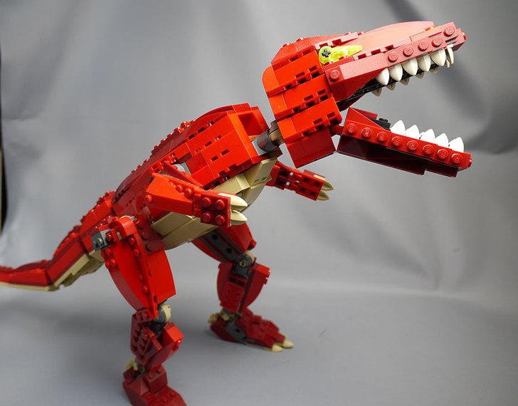 LEGO-4507-恐竜デザイナーの掃除をしたので写真を撮った13.jpg