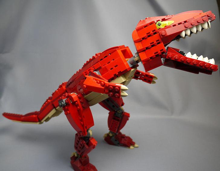 LEGO-4507-恐竜デザイナーの掃除をしたので写真を撮った14.jpg