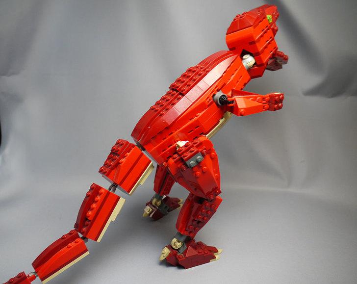 LEGO-4507-恐竜デザイナーの掃除をしたので写真を撮った15.jpg