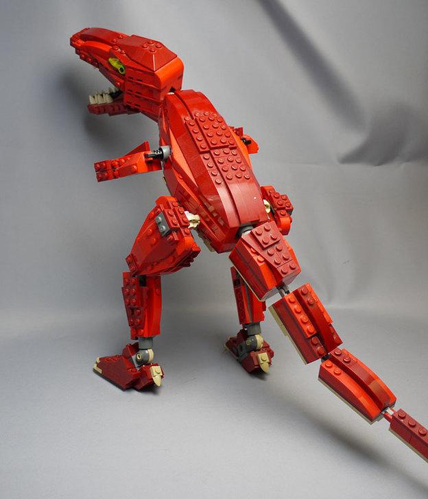LEGO-4507-恐竜デザイナーの掃除をしたので写真を撮った17.jpg