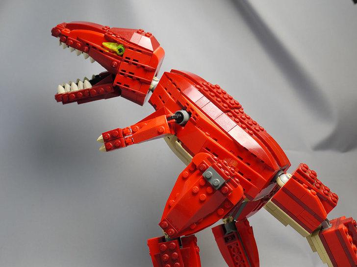 LEGO-4507-恐竜デザイナーの掃除をしたので写真を撮った19.jpg