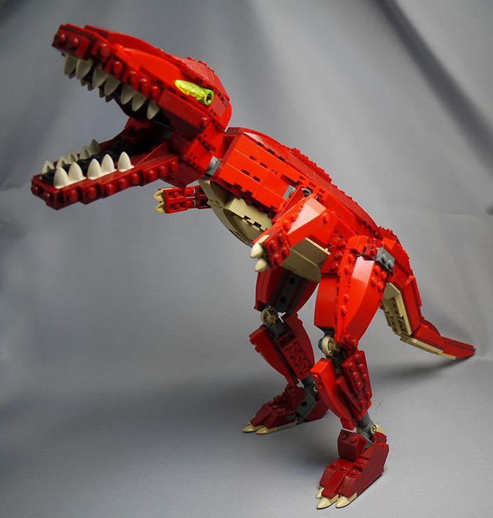 LEGO-4507-恐竜デザイナーの掃除をしたので写真を撮った21.jpg