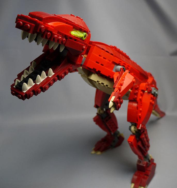 LEGO-4507-恐竜デザイナーの掃除をしたので写真を撮った5.jpg