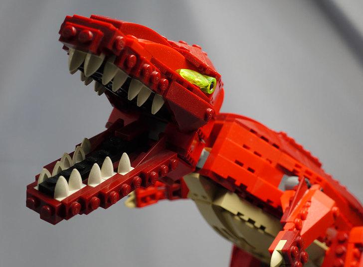 LEGO-4507-恐竜デザイナーの掃除をしたので写真を撮った6.jpg