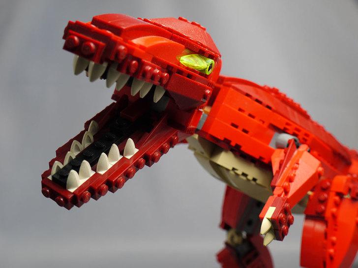 LEGO-4507-恐竜デザイナーの掃除をしたので写真を撮った7.jpg