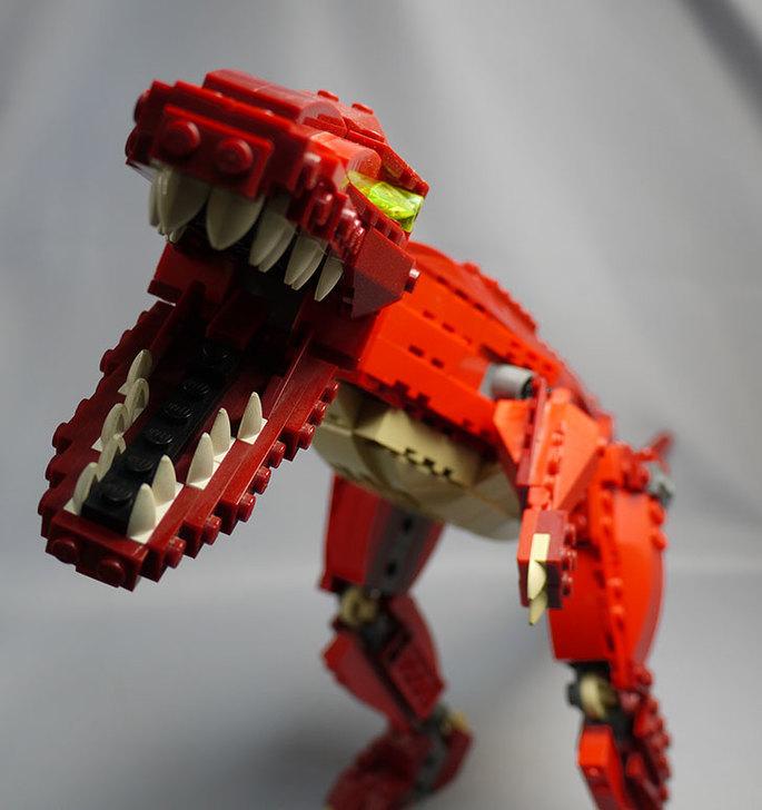 LEGO-4507-恐竜デザイナーの掃除をしたので写真を撮った8.jpg