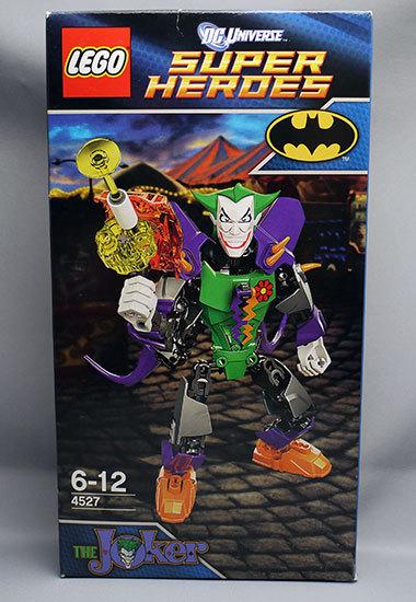 LEGO-4527-ジョーカーが54%offだったので2個目を買った1.jpg