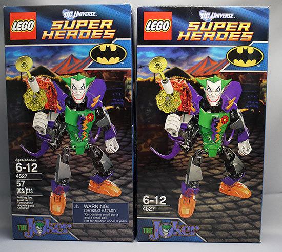 LEGO-4527-ジョーカーが54%offだったので2個目を買った2.jpg