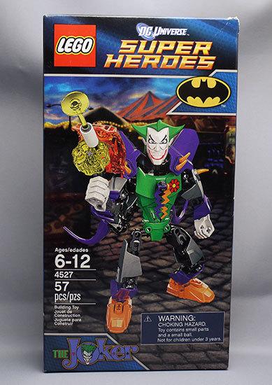 LEGO-4527-ジョーカーを買った1.jpg