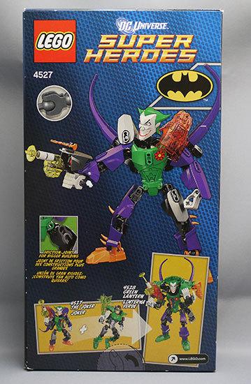 LEGO-4527-ジョーカーを買った2.jpg