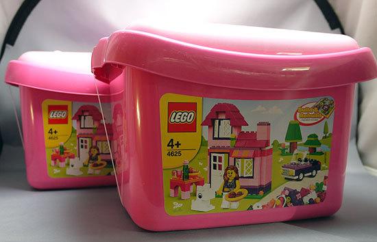 LEGO-4625-ピンクのコンテナが2個届いた。61%offで買った物1.jpg
