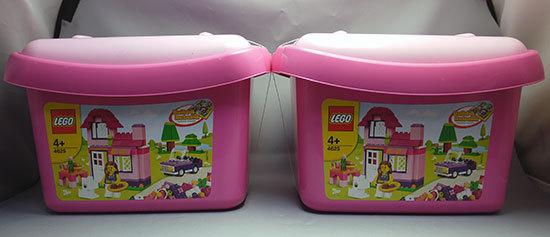 LEGO-4625-ピンクのコンテナが届いた。47%offで2個買った物1.jpg