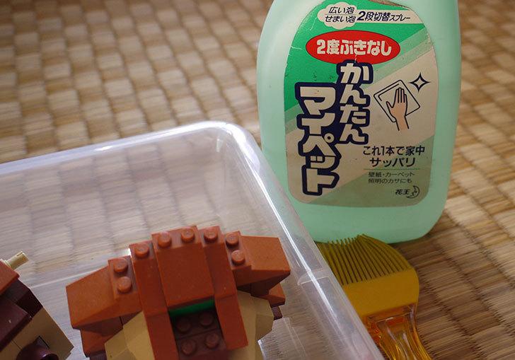 LEGO-4884-ワイルドアニマルの掃除をした8.jpg