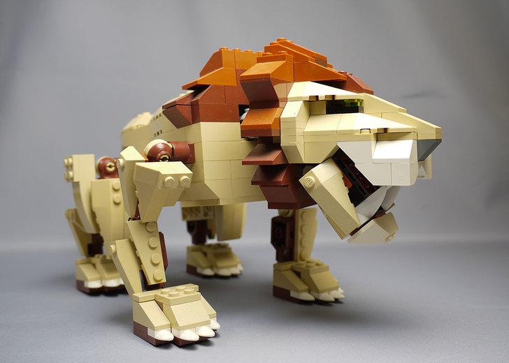 LEGO-4884-ワイルドアニマルの掃除をしたので写真を撮った10.jpg