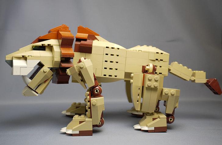 LEGO-4884-ワイルドアニマルの掃除をしたので写真を撮った11.jpg