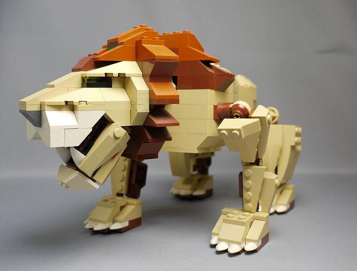 LEGO-4884-ワイルドアニマルの掃除をしたので写真を撮った15.jpg